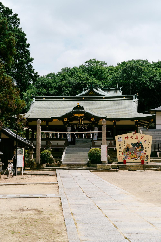 加古川市の日岡神社
